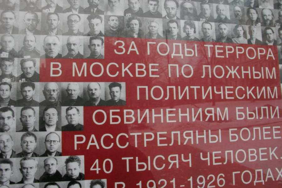 Thousands of faces of the victims of political terror in Russia