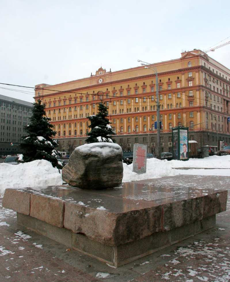 Jennifer Eremeeva examines memory and history in Moscow's Lubyanka square