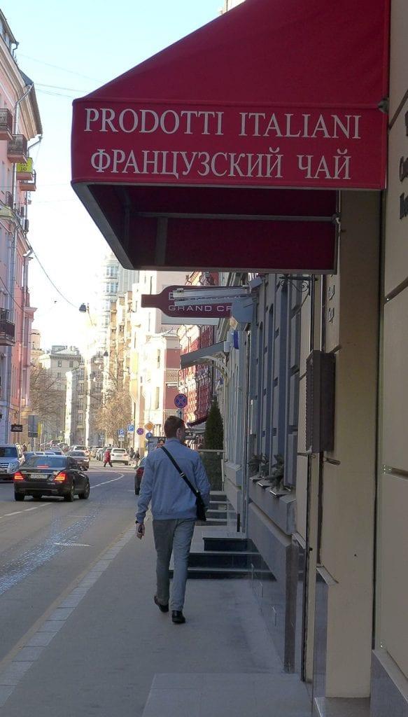 Mayakovskaya Masala-1