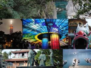 Taiwan collage