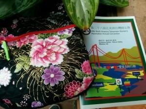 NATWA brochure