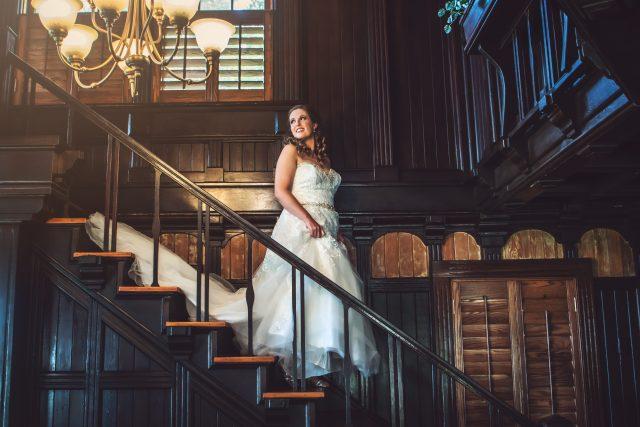 Estate on the Halifax Summer Wedding