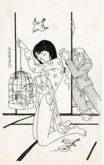 """Toshio Saeki. CHIZOMEDORI 11.75 x 18.25"""" Ink on paper, 1976"""