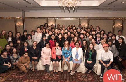 WIN Conference, Tokyo, Japan. May 11th 2018. Photographer: Elena Tyutina. Contacts: www.elenatyutina.com elenatyutina.photo@gmail.com