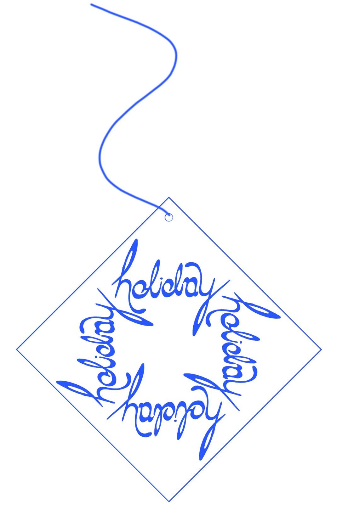 Happy Holiday ambigram.holiday