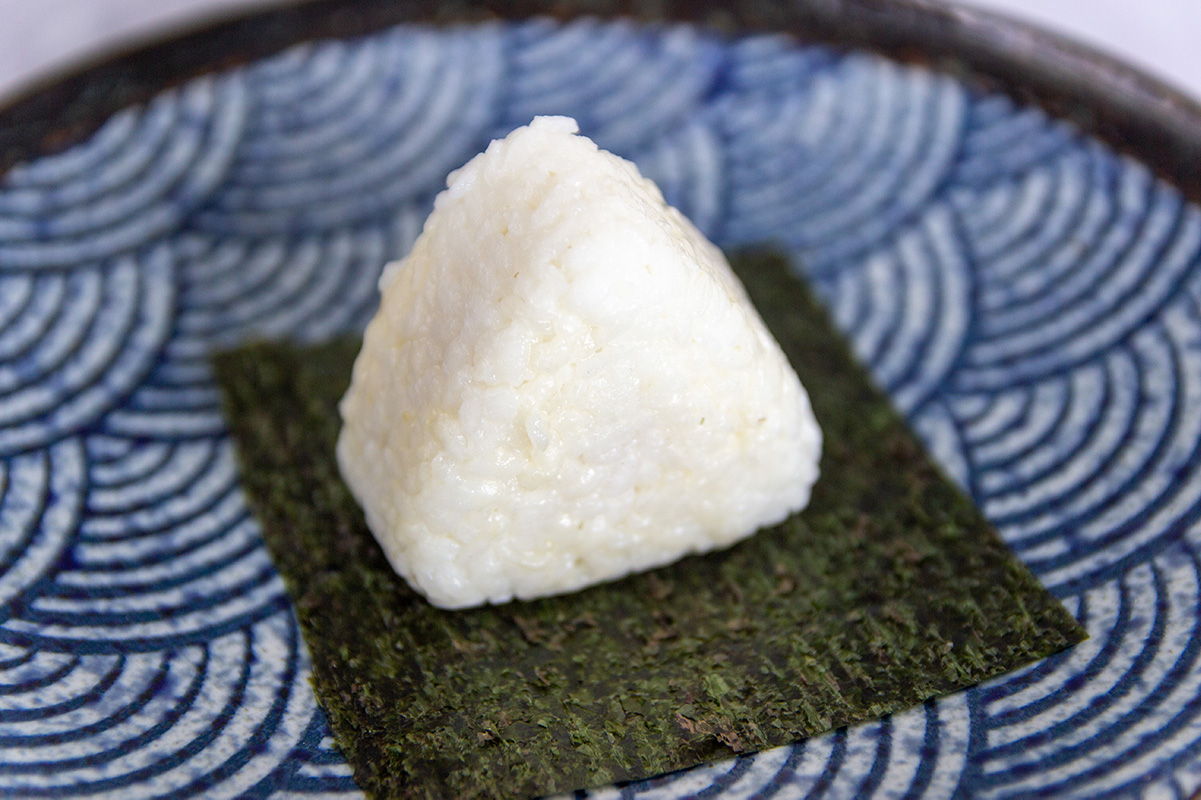 onigiri met tonijn