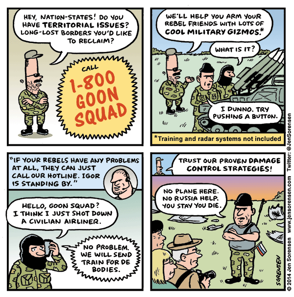 1-800-GOON-SQUAD