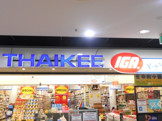 Best IGA Supermarket