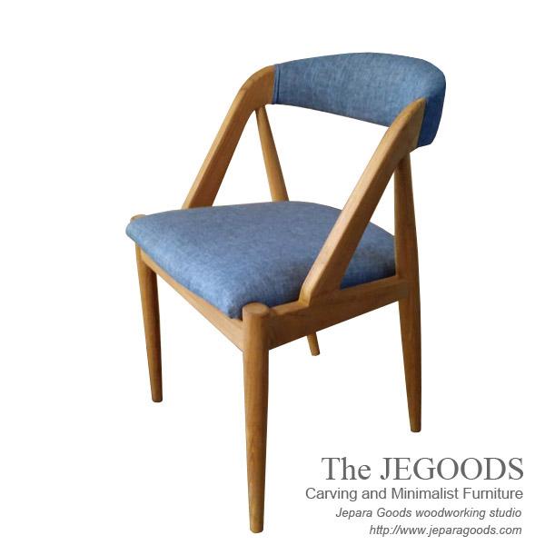 Kai Kristiansen 31 Chair