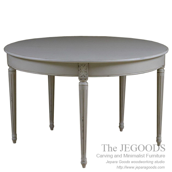 Marie Dining Table Round
