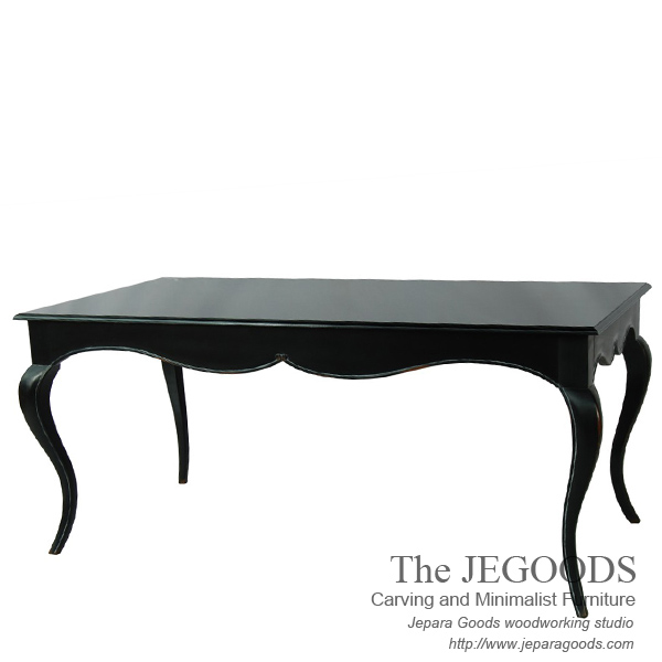 Monica French Dining Table