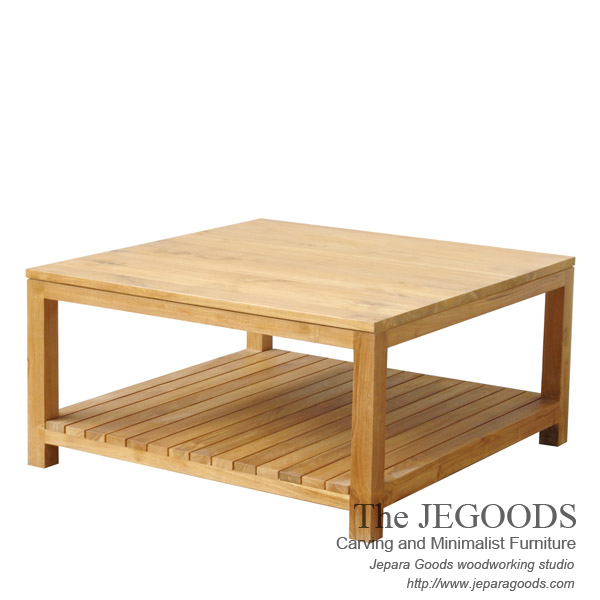 Pesagi Kotak Coffee Table
