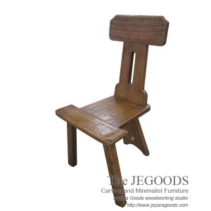 Hutan Rustic Chair