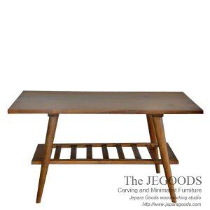 Skandin Simple Coffee Table