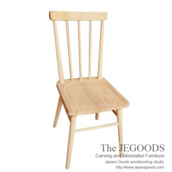 Retro Cafe Dining Chairs High Back For Sale Skandin Lurus Chair Teak Scandinavia Indonesia Furniture Vintage