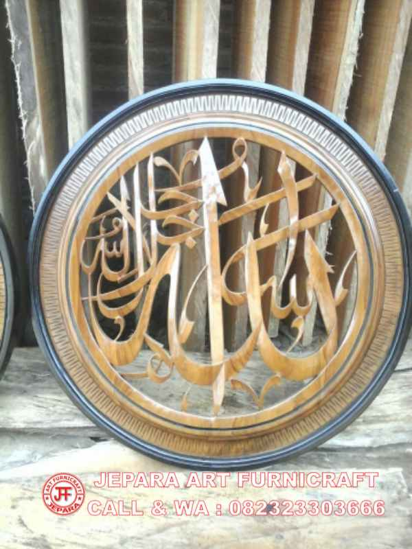 Terbaru Kaligrafi Allah Muhammad Kayu Jati Bundar Termurah