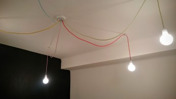 Simple and cute lights for Lili's bedroom