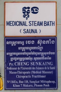 cambodia_traditional_medical_spa_chupon-8