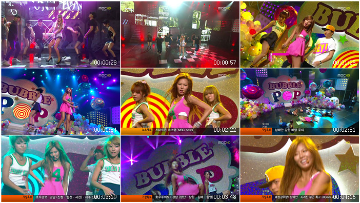 110709 MBC Music Core HyunA - Attention + Bubble Pop!