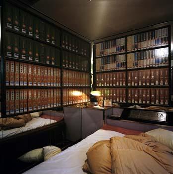 Bibliotheekkamer