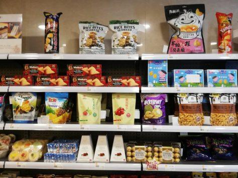 Étape 3 : choisir ses produits sur les étagères de l'épicerie Bingobox