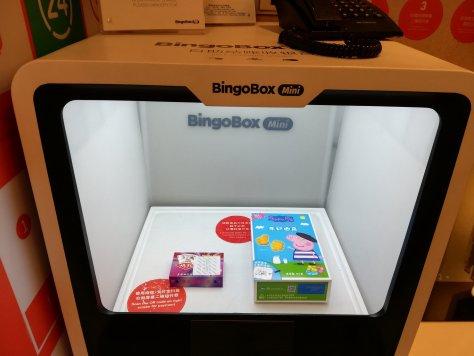 Étape 4 : placer ses produits dans le caisson de lecture Bingobox
