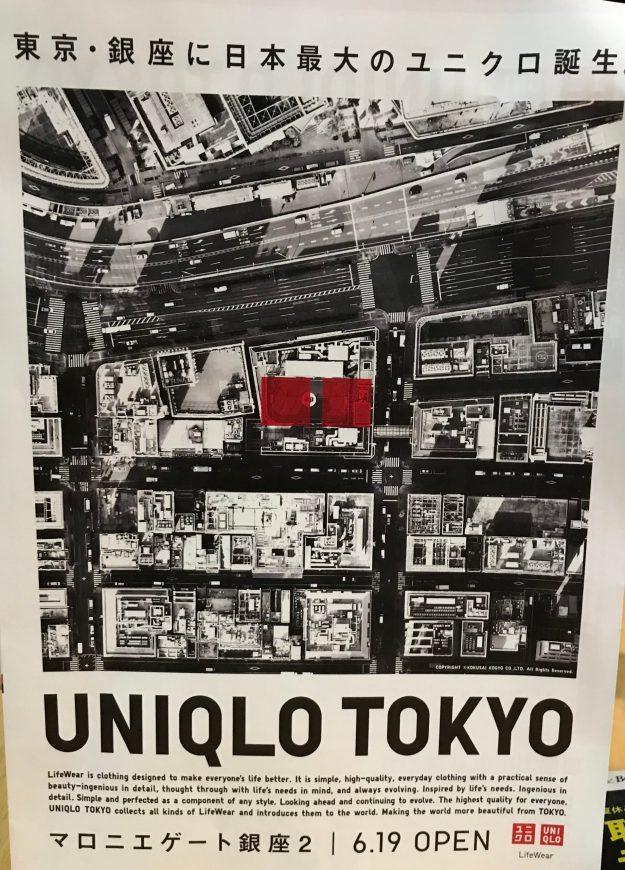 【UNIQLO TOKYO が銀座にオープン!】