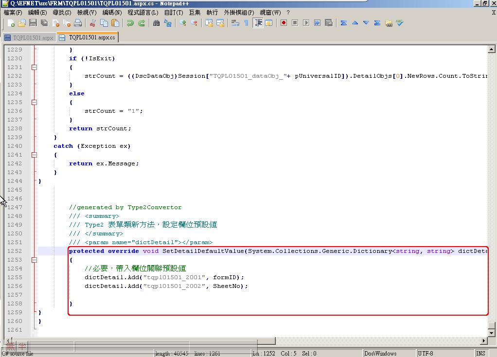 如何在EasyFlow .net 的網頁程式上使用自已所開發的動態函式庫   Jerry-Yang's Log