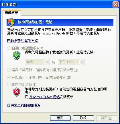 自動更新設定畫面的選項變成灰色,因此無法設定自動更新該如何解決? | Jerry-Yang's Log