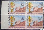 Bangladesh stamp: former East Pakistan Agricultural University, now Bangladesh Agricultural University