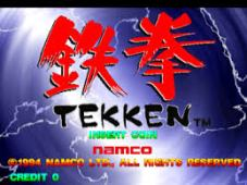 Tekken Arcade Title Screen
