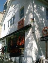 Kopp s Cycle, supposedly the oldest continuously o