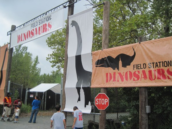 Field Station Dinosaur Coupon - Year of Clean Water