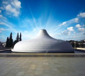 Israel Museum of Jerusalem guided tour with Leontine Cohen