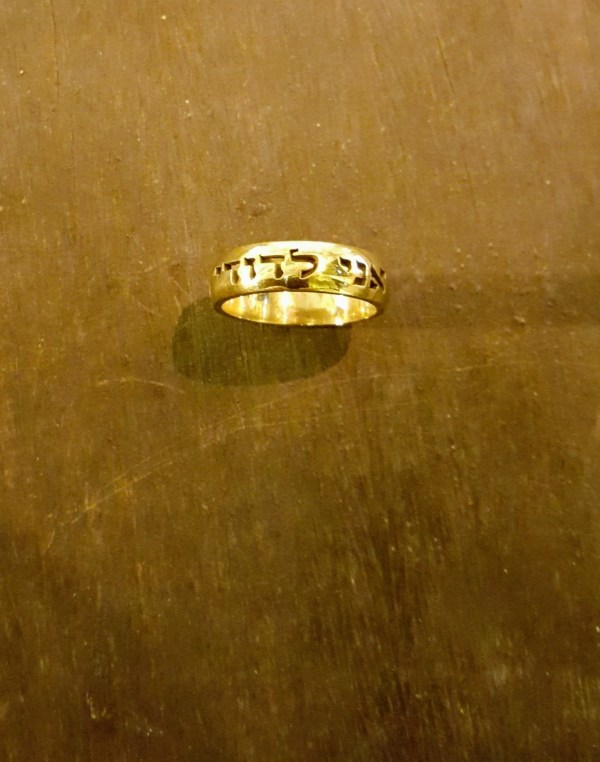 Hebrew Rings Beloved 18k Solid Gold Purity Ring
