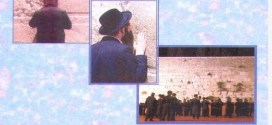 Liturgy Series Vol 2 – The Prayers of Tish B' Av
