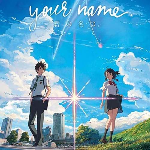 Really enjoyed watching Your Name with the family. Visuals hooked me, but the story kept me.