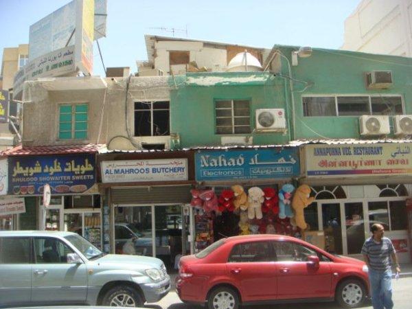 Bahrain Souq