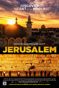 Jerusalem IMAX Review