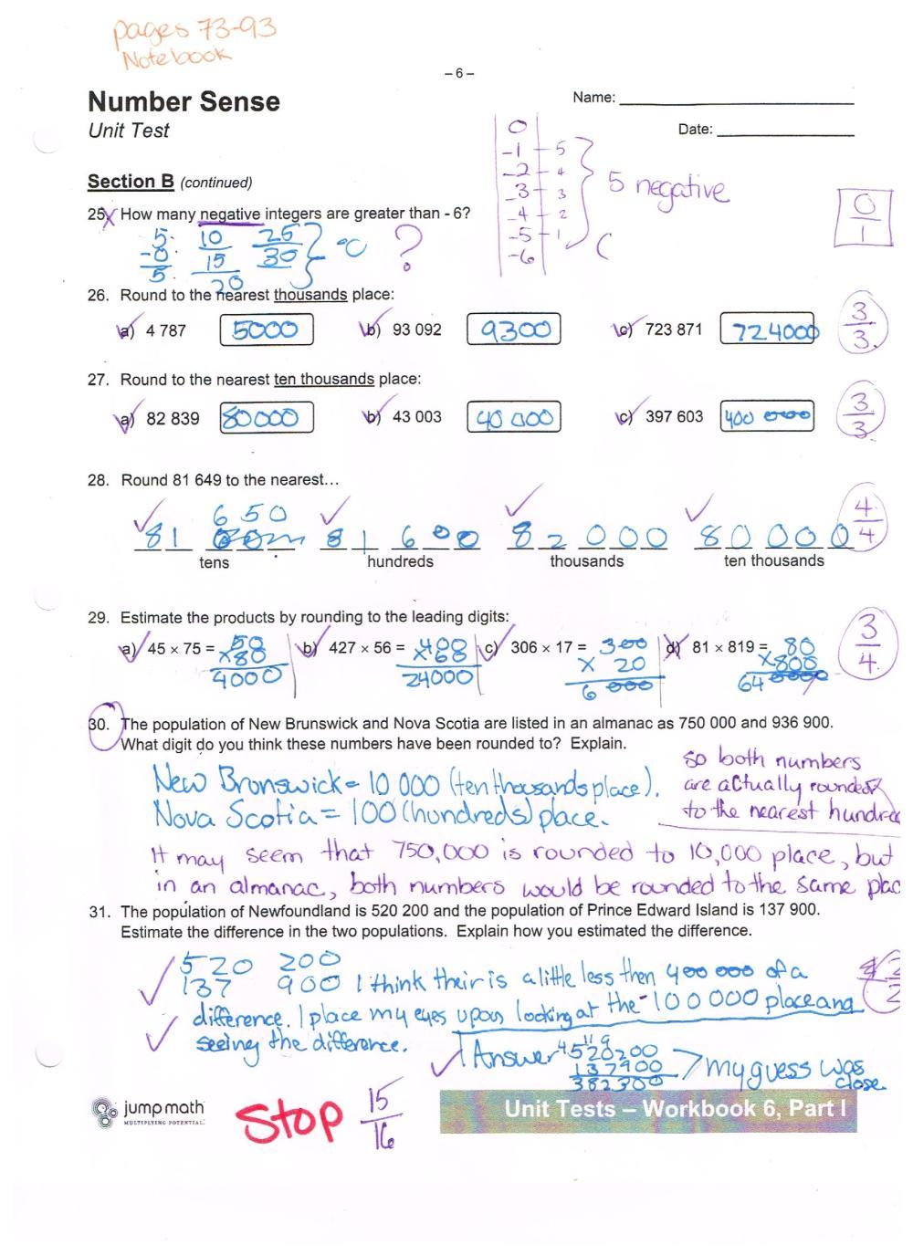 medium resolution of High Jump Worksheet   Printable Worksheets and Activities for Teachers