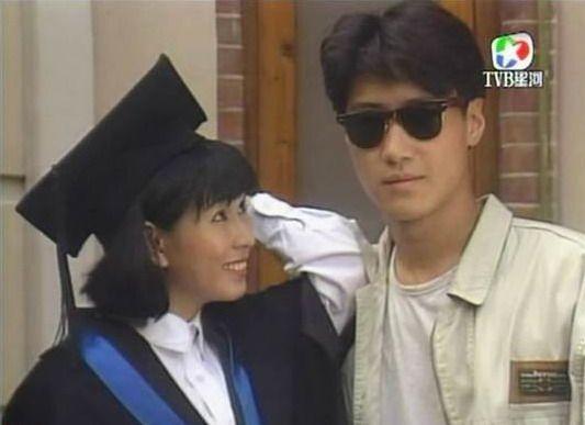 《人在邊緣》角色:林奕龍(1990年)