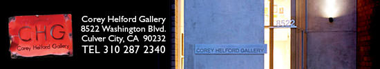 corey_mail_blaster_header_01