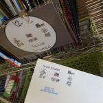 Book Bins Classroom Library Meacham