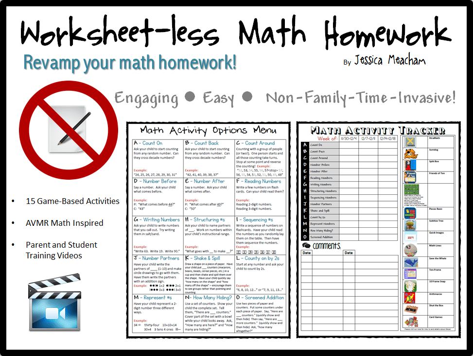 Worksheet Less Math Homework Classroom Snapshots