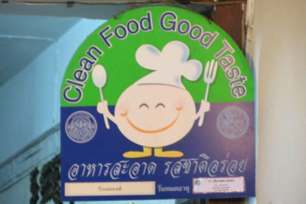clean-food-good-taste