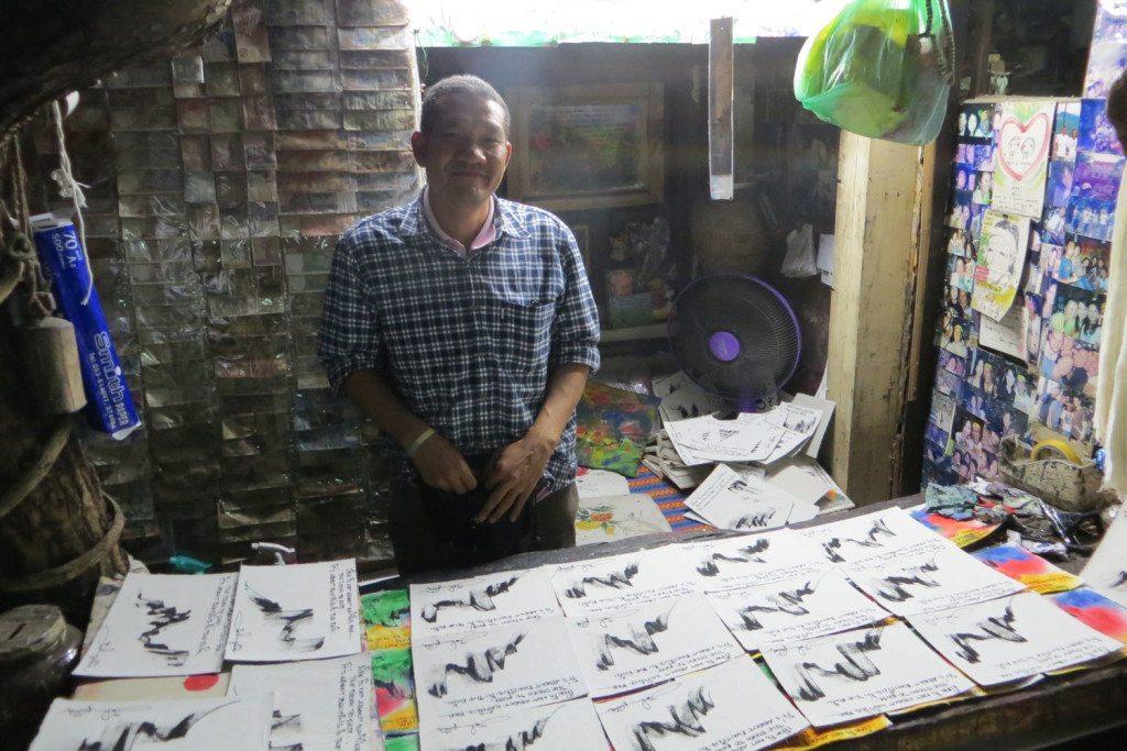 john-gallery-chiang-mai-thailand
