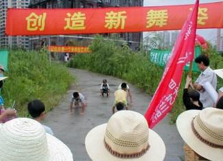The Family Art Project, Li Min School (create a new dance), Island 6, Shanghai, 2006
