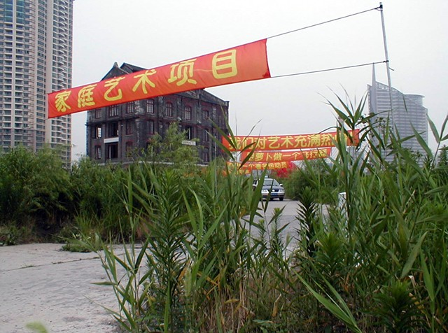 The Family Art Project, (The slogans of the Family Art Project), Island 6, Shanghai, 2006