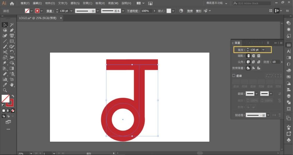 LOGO 04 - Illustrator CC:LOGO设计超简单,新手也能轻松做出的商标设计!