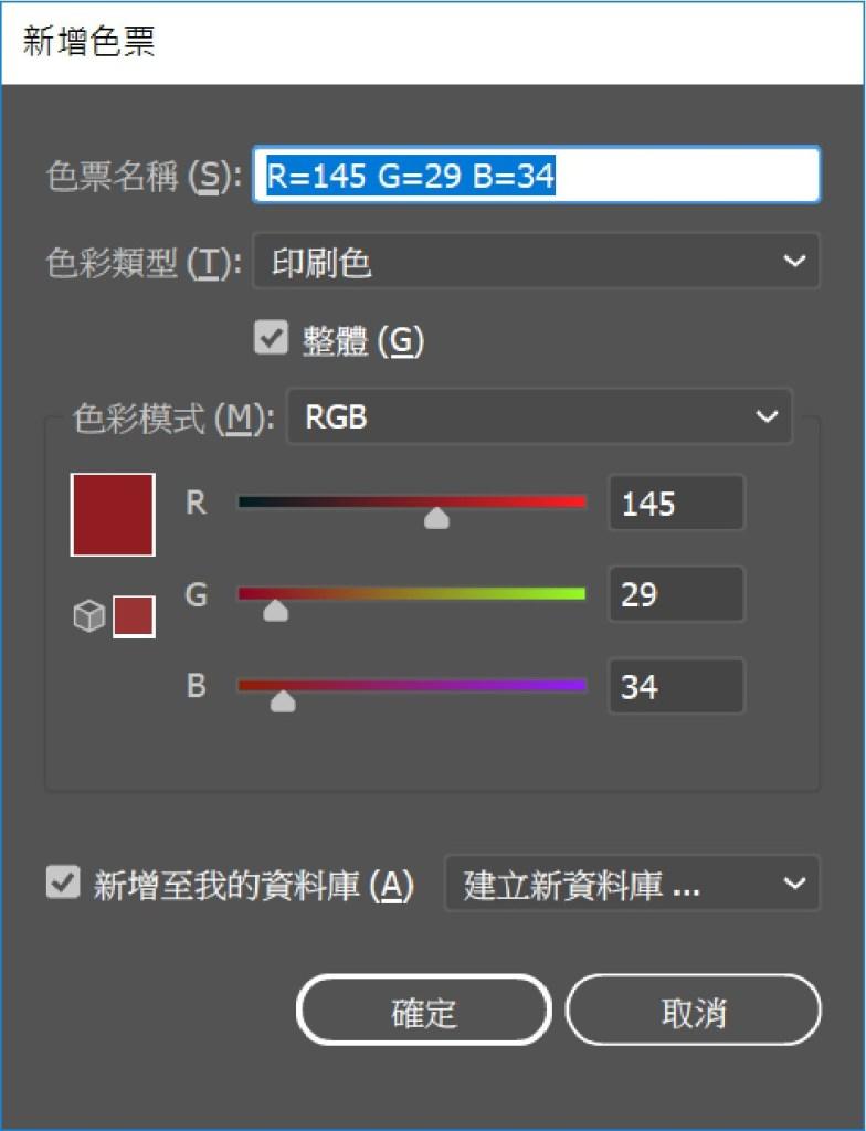 LOGO 24 - Illustrator CC:LOGO设计超简单,新手也能轻松做出的商标设计!